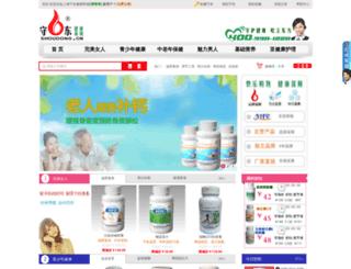 shoudong.cn screenshot