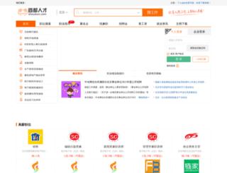shoudurc.com screenshot