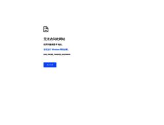 shougongke.com screenshot