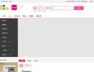 shouji.12580.com screenshot