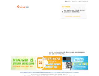 shouji.baofeng.com screenshot