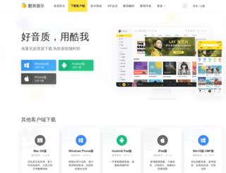 shouji.kuwo.cn screenshot