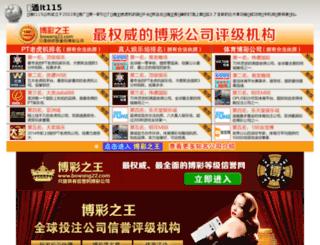 shoujic.com screenshot