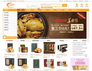 shouliwang.com screenshot