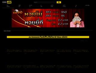 shoutfactorystore.com screenshot