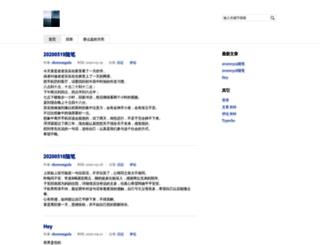 shouwangada.com screenshot