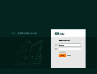 shouxi.tudu.com screenshot
