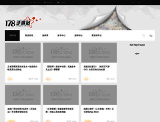 shouyou.178.com screenshot