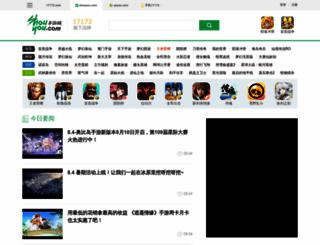 shouyou.com screenshot