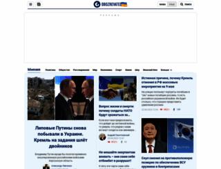 show-biz.hiblogger.net screenshot