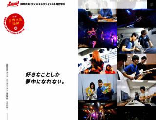 show-net.jp screenshot