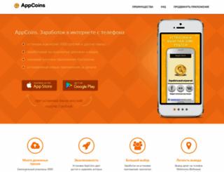 show.appcoins.mobi screenshot
