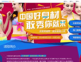 show.xunbao178.com screenshot
