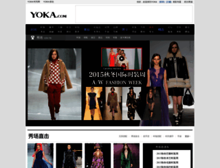 show.yoka.com screenshot