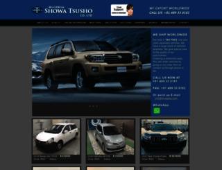showatsu.com screenshot