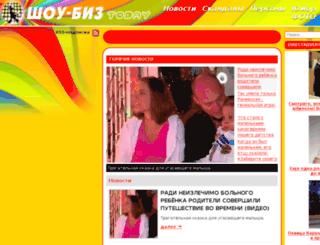 showbiz-today.net screenshot
