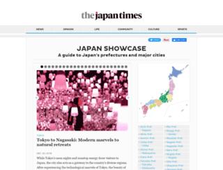 showcase.japantimes.co.jp screenshot