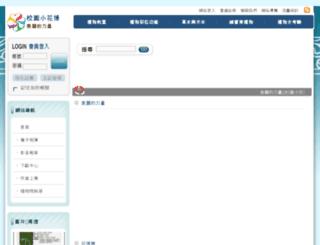 showcase9.gloriakao.net screenshot