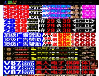 showfo.com screenshot