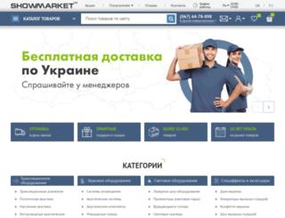 showmarket.com.ua screenshot