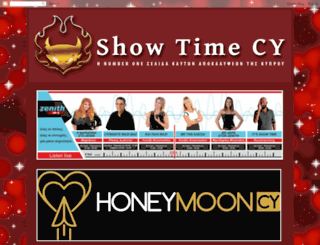 showtime-cy.blogspot.co.il screenshot
