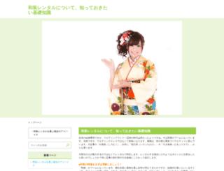 shoyo-law.com screenshot