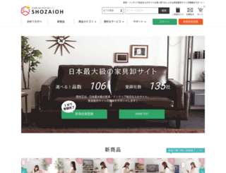 shozaioh.com screenshot