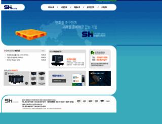 shplastic.com screenshot