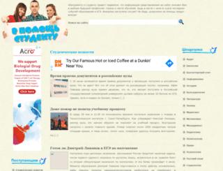 shporiforall.ru screenshot