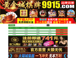 shqlbj.com screenshot