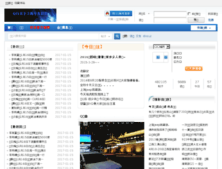 shqq.cn screenshot