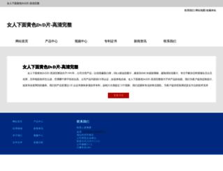 shreddingorange.com screenshot