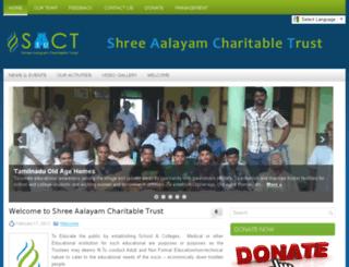 shreeaalayamtrust.com screenshot