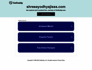shreeayodhyajisss.com screenshot