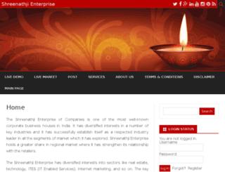 shreenathjiinvestment.com screenshot