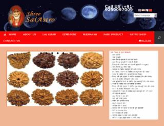shreesaiastro.com screenshot