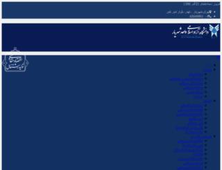 shriau-ac.ir screenshot