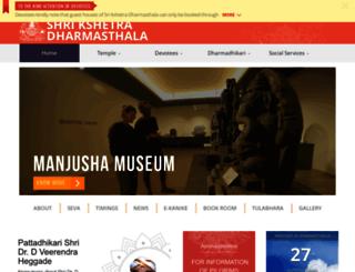 shridharmasthala.org screenshot