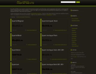 shriftik.ru screenshot