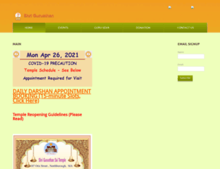 shrigurusthan.com screenshot
