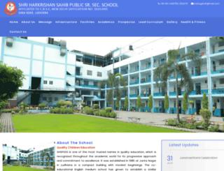 shriharkrishanschools.com screenshot