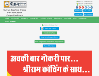 shriramedu.com screenshot