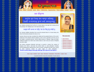 shrithakurji.org screenshot