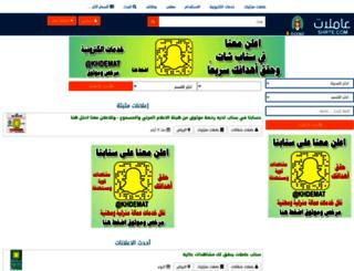 shrte.com screenshot