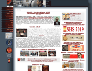 shs.misis.ru screenshot