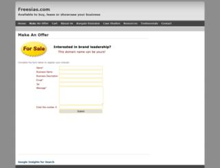 shs.x-sh.com screenshot