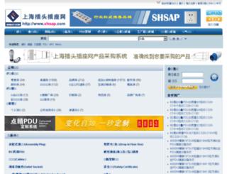 shsap.com screenshot
