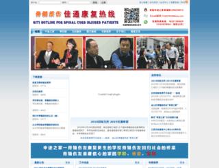 shscikf.com screenshot