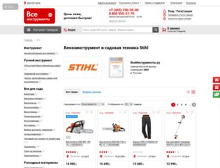 shtil.vseinstrumenti.ru screenshot