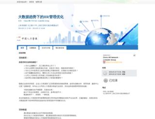 shtraining13.eventdove.com screenshot
